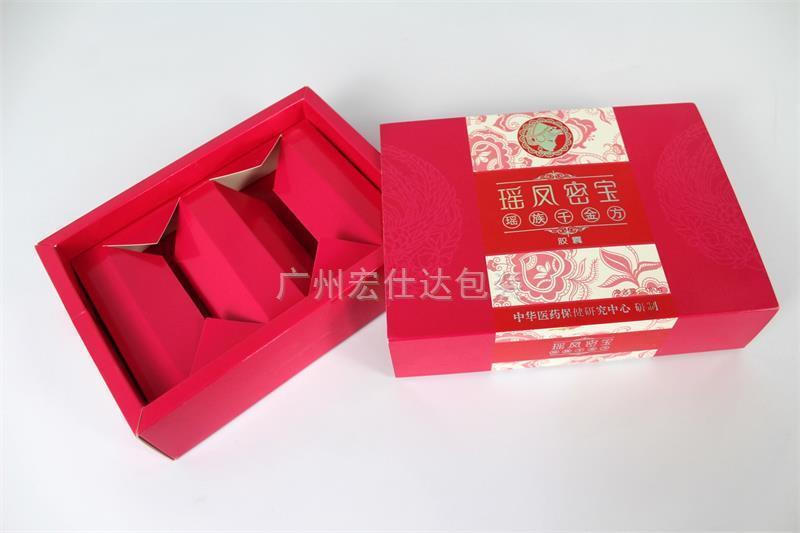 【性价比高】保健品包装盒