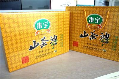 山茶油土特产包装盒