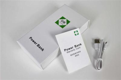移动电源包装盒(抽拉式)