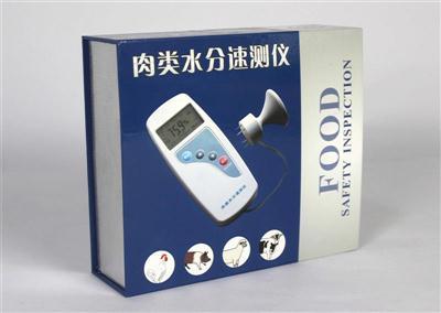 电器包装盒定制(速测仪)