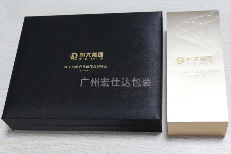 VIP贵宾卡包装盒
