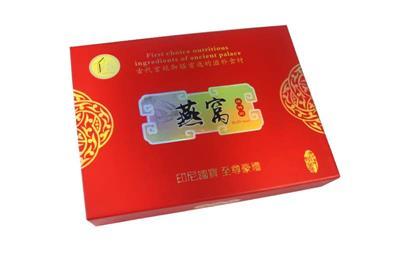 燕窝折叠式保健品包装盒