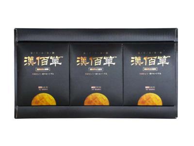【汉佰草】中草药酵素保健品包装盒